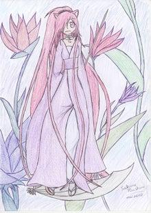 Sakura Mashiro est française.....