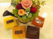 $チーズチーズチーズ-ipodfile.jpg