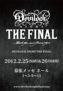 銀座Bar ZEPマスターの独り言-DEVILOCK NIGHT THE FINAL