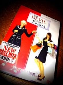 金泉紗恵子オフィシャルブログ「Saeko's Daily Life」Powered by Ameba-__ 1.JPG__ 1.JPG