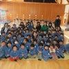 校長&麻丘さんから写真が届きましたの画像