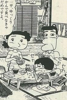 ALWAYS 三丁目の夕日'64(3D)(...