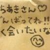 ナンシーちゃんありがとう(*^o^*)の画像