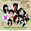 【徐佳瑩】Green…