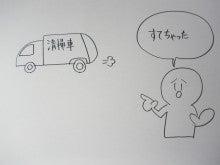 源泉 再 票 年金 発行 徴収