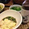 食べポン☆の画像