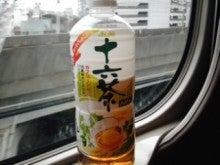 岩崎恭子オフィシャルブログ「ことばのしずく」Powered by Ameba-DVC00849.jpg
