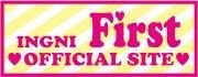 INGNI Firstオフィシャルサイト