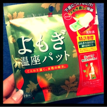 李 雨瀟 オフィシャルブログ 「yui's happy dairy」 Powered by Ameba-ipodfile.jpg