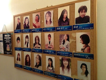 $染谷 実加オフィシャルブログ カミカミblog Powered by Ameba-ipodfile.jpg