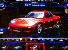 R改 R-TUNED Ultimate Street Ra...