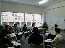 コーチング・スクエアのブログ-授業10