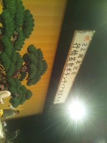 瓦川 ユミのブログ-DSC_0232.JPG