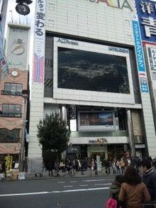 【シルバーアクセサリー】 横浜・六角橋 : きらり屋・レジェンド    のブログ-120226_135752.jpg