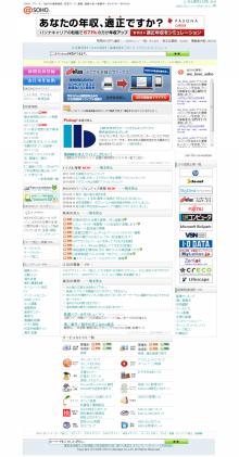 横浜でインターネットマーケティング 小鷹賢真のブログ