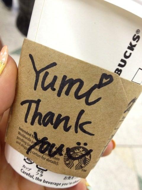 スタバの中尾さん♪|権田裕美オフィシャルブログ「Yummy Yummy ...