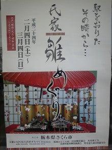 銀座Bar ZEPマスターの独り言-DVC00233.jpg