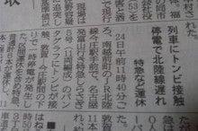 ×××えんちの事情×××-DSC_0210.JPG