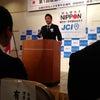 日本青年会議所四国地区徳島ブロック協議会・第一回全体会の男たち。の画像
