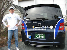 NPO日本福祉タクシー協会・中部-岡田さん
