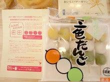 Tomo オフィシャルブログ powered by Ameba-ASM2012-02-27_10.22.33-1.jpg