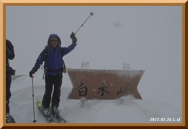 ロフトで綴る山と山スキー-0226_1139