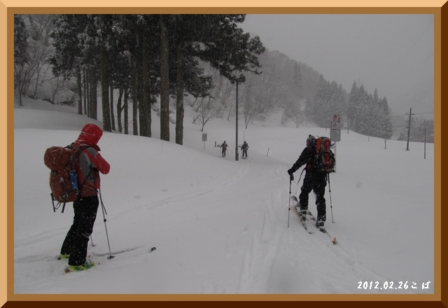 ロフトで綴る山と山スキー-0226_0725