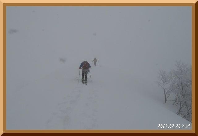 ロフトで綴る山と山スキー-0226_1114