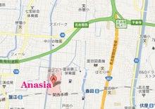 ベリーダンス衣裳セレクトショップ&スタジオ【Anasia】の店長日記