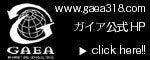 松野恵介のブログ【コンサルタントの視点】-banner