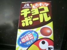TAKAの気ままな日常ブログ-2012022713070000.jpg
