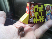 TAKAの気ままな日常ブログ-2012022713070001.jpg