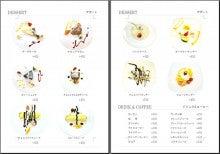 ジローのブログ-menu8