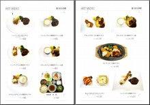 ジローのブログ-menu5