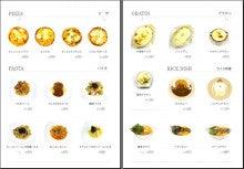 ジローのブログ-menu2