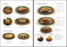 ジローのブログ-menu4