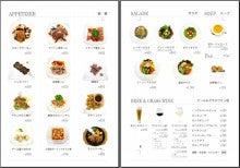ジローのブログ-menu1
