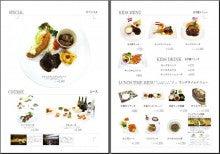 ジローのブログ-menu7