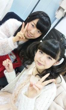 北原里英オフィシャルブログ「さんじのおやつ」by Ameba-image0071.jpg