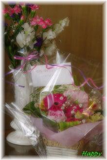 毎日はっぴぃ気分☆-結婚記念祝い
