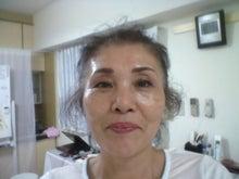 たかのブログ-2011年9月施術後