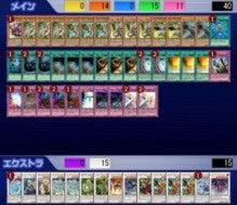 MainDish-予選ドラグ