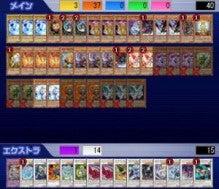 MainDish-予選代行フルモン
