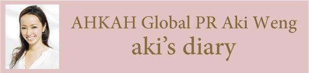 翁 安芸のブログ「aki's diary」