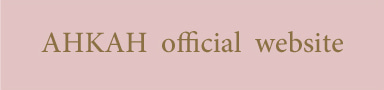 AHKAH official website