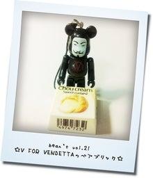 Chocobanditz blog☆キャラクターデザインとFavorites☆-bean's vol.21