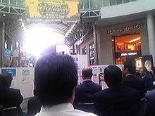 $♪My台湾フェア♪