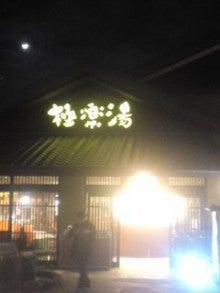 まっきーさんのアラカルト☆-120227_2057~01.jpg