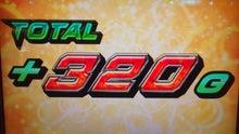 札幌回胴式遊戯専門学校-北の零年ブログ--+320G