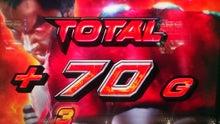 札幌回胴式遊戯専門学校-北の零年ブログ--+70G